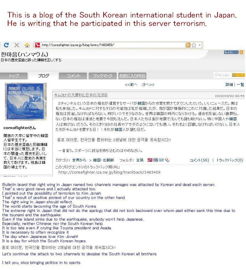 koreanbologwww1.jpg