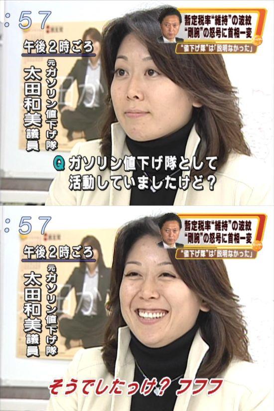 kybaootakzumi20091223.jpg
