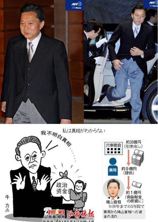 majikichihato200910.jpg
