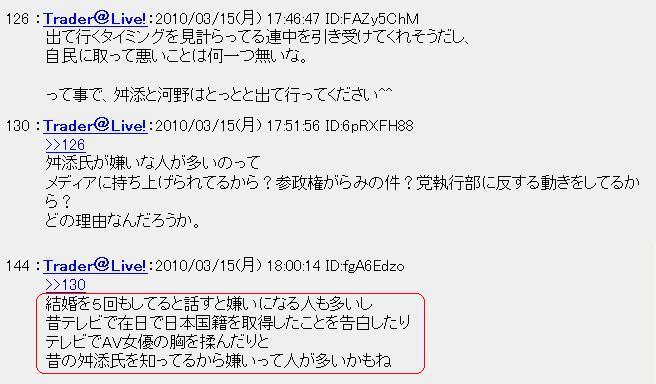 masuzoekirai201003.jpg