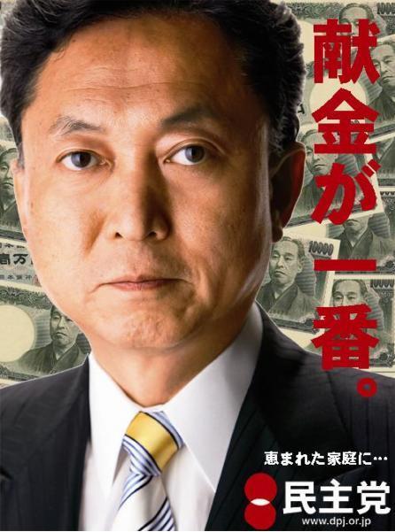 minhatokenkinichiban1.jpg