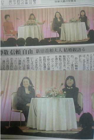miyukihatojiyuww201003.jpg