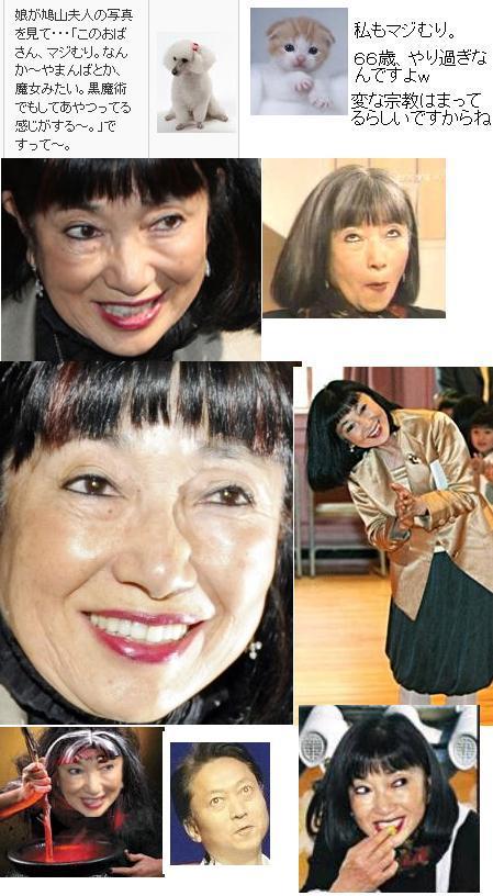 miyukihatoyaba200911.jpg