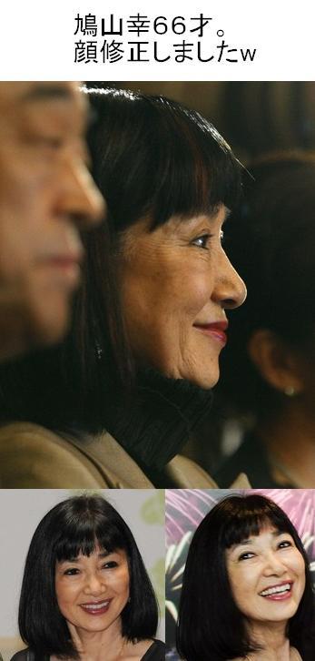 miyukihatoyamakaow200911.jpg