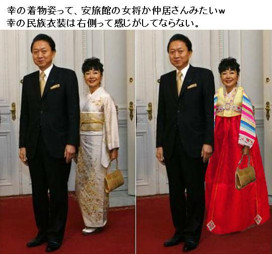 miyukiyukiotugai20091218.jpg