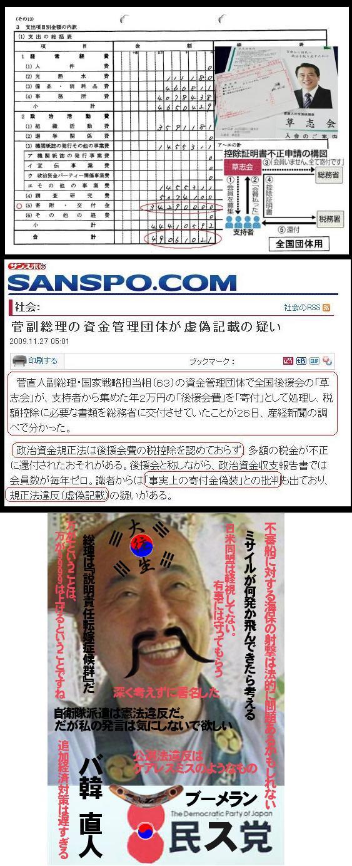 naotokan2000911kyogi1.jpg