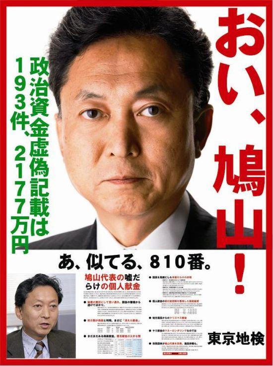 oihatoyama200911.jpg