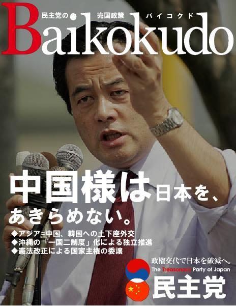 okarakasumeiken2009.jpg