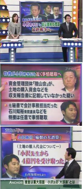 ozawa2010endw1.jpg