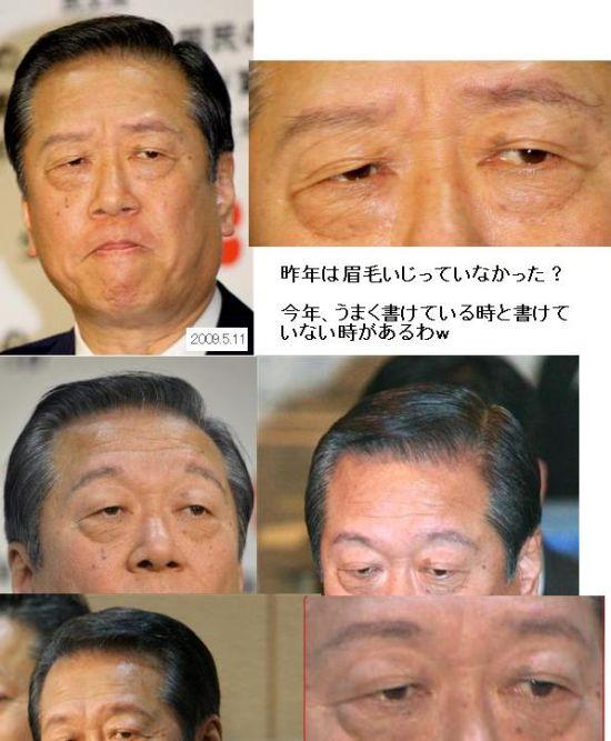 ozawamayugekaki1.jpg