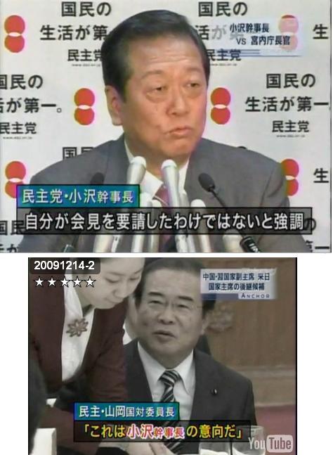 ozawamujiyun200912.jpg