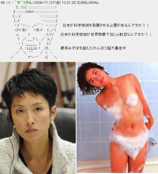 renhou9.jpg