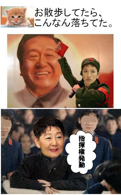 renhoutochibawwwzhongguo.jpg