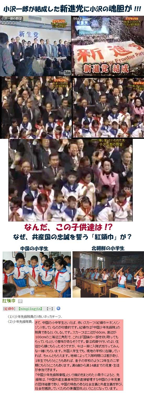 shinshintoukodomo1.jpg
