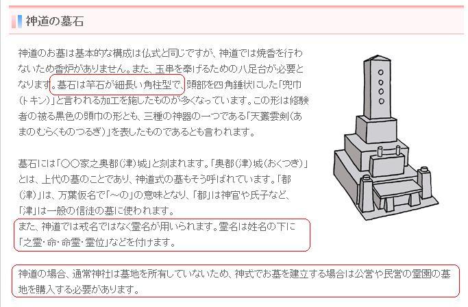 shintouhaka1.jpg