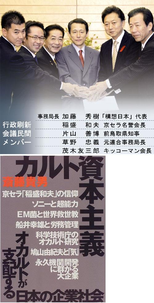 shiwakeyabaimentu1.jpg