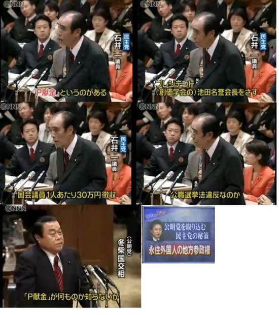tekazashiishisouka1.jpg