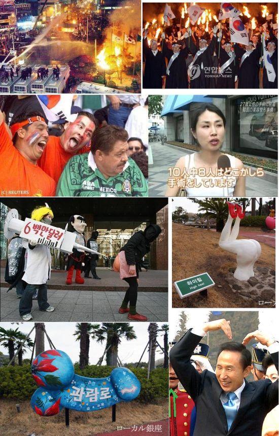 thekoreaart1ww.jpg