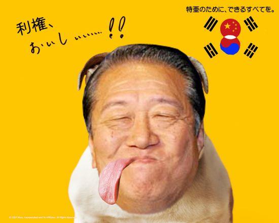 tokuaozawawww200912.jpg
