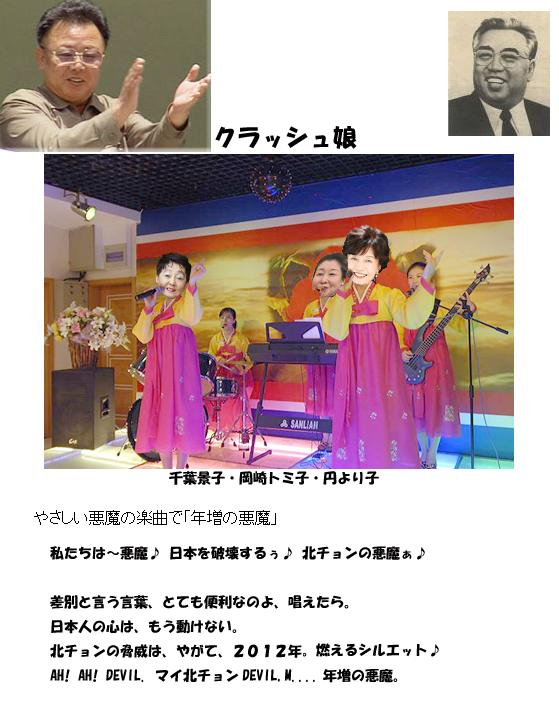 toshimanoakuma1.jpg