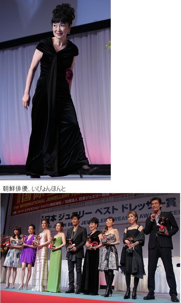 vhonmiyukikimo201002.jpg