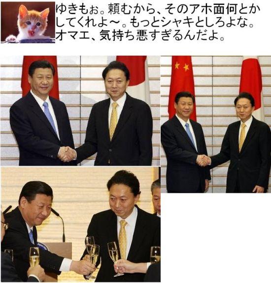 xiheyukiohatoyamaexin1.jpg