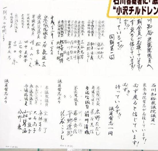 yosegakimin201002.jpg