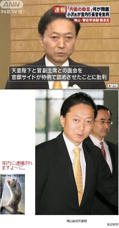 yukimohato20091214.jpg