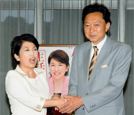 yukimotomizupo2009.jpg