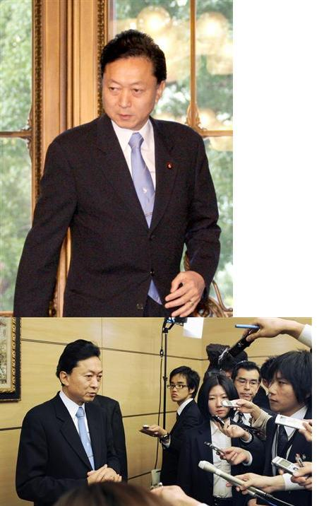 yukiohatoyamasaiaku20091125.jpg