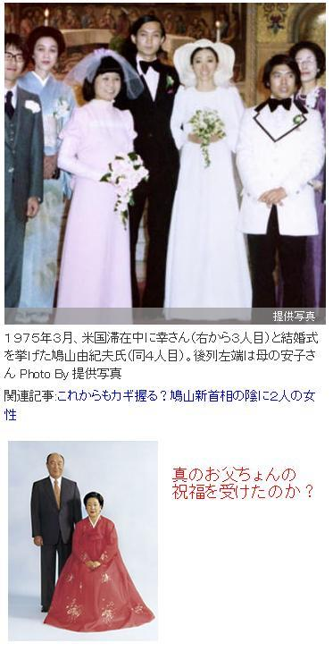 yukiomiyukikiyishki.jpg