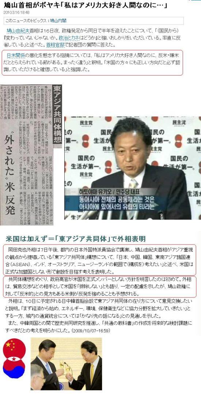 yukiopetename201003.jpg