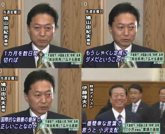 yukiosile20091214.jpg