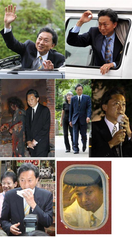 yukiozuitaoyian1.jpg