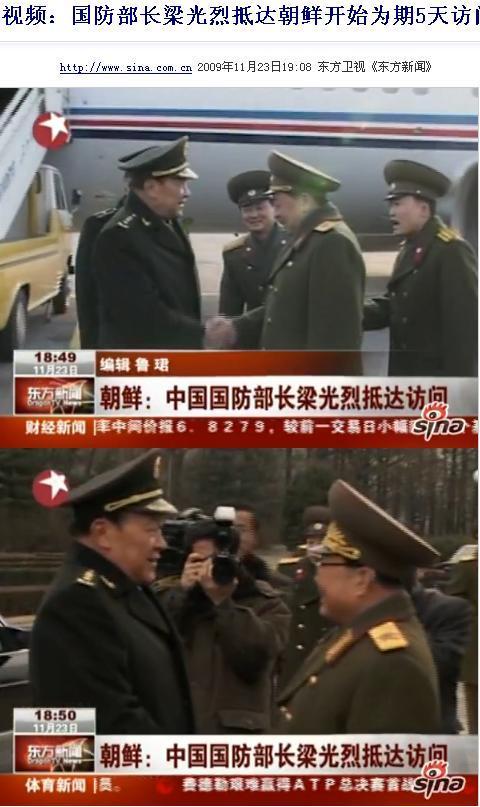 zhonguoguofangliubeichaoxian.jpg