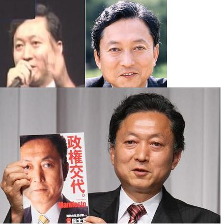 zurahatoyama2.jpg