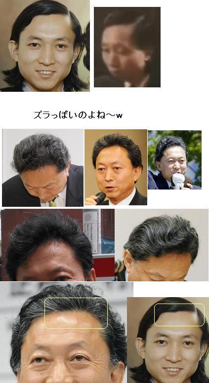 zurahatoyamaw1.jpg