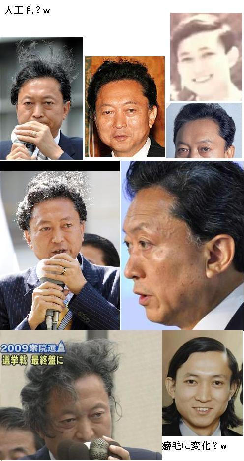 zurahatoyamaw2.jpg