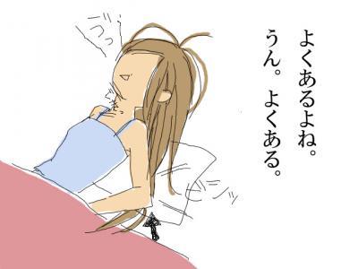 blog0170.jpg