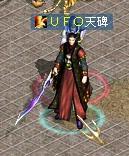 UFO_20100502162309.jpg