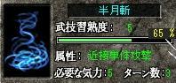 bugi_20100529223134.jpg