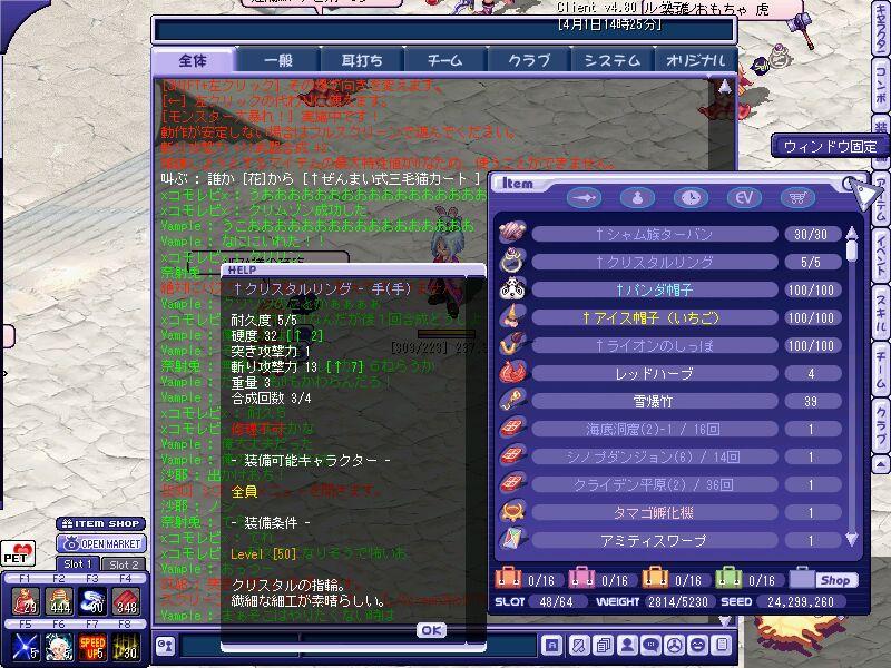 TWCI_2010_4_1_14_25_30.jpg