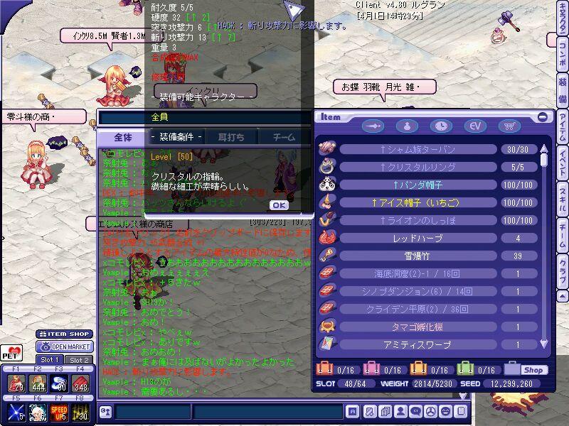 TWCI_2010_4_1_14_29_12.jpg