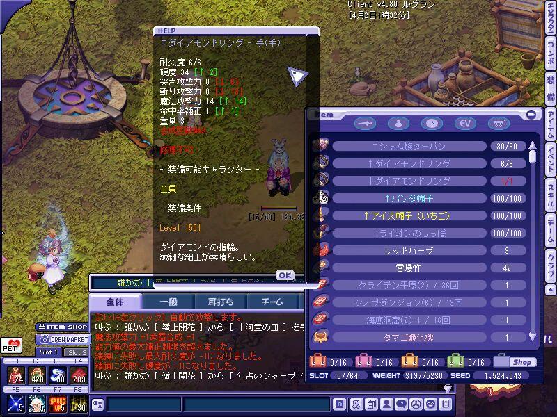 TWCI_2010_4_2_1_32_30.jpg