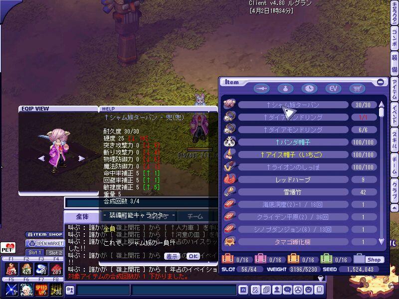 TWCI_2010_4_2_1_34_7.jpg