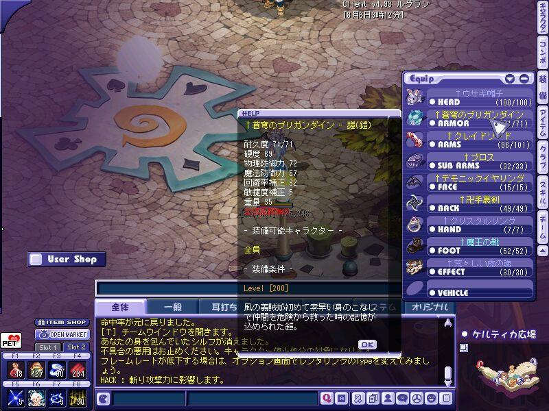 TWCI_2010_8_6_3_12_24.jpg