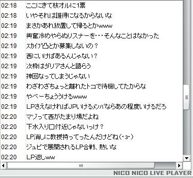 10_20100417170950.jpg