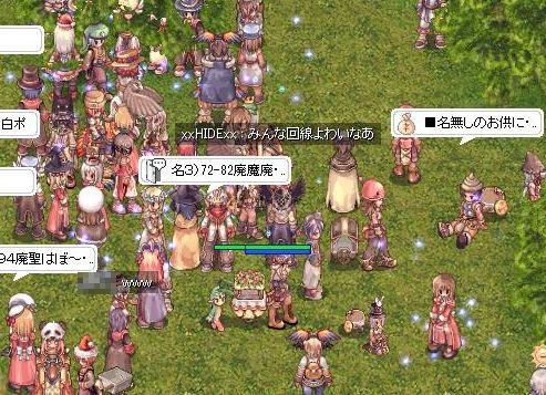 10_20100529011100.jpg