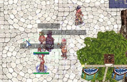 13_20100510142419.jpg