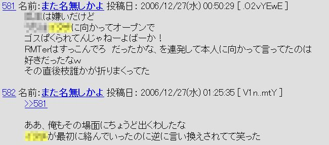 15_20100521155006.jpg